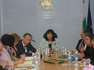 Зам.-министър Кастрева участва в конференция за предучилищното образование
