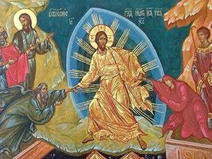 "Национален конкурс ""Възкресение Христово"" – 2015"