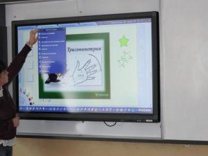 В плевенско училище заработи интерактивна система за 3D уроци