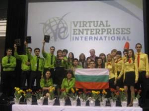 Български ученици участваха в международните икономически състезания в Ню Йорк