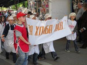 """XV Национален ученически празник """"За хляба наш…"""" в Благоевград"""
