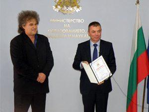 Министърът награден от кмета на Босилеград