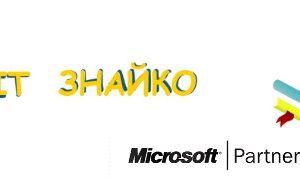 Състезание IT Знайко 2011/2012