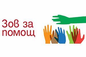 Ученици от Пловдив организират концерти в подкрепа на пострадало момиче