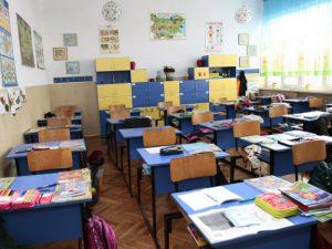 Учителка тормози българче в US училище