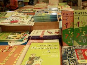 Над 30 млн. лв. отиват за познавателни книжки, учебници и учебни помагала