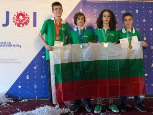 Отборът ни по информатика завоюва четири медала
