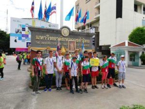 Ученици от Русе с три медала от математическо състезание в Банкок
