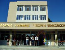 Снимка: plevenzapleven.bg
