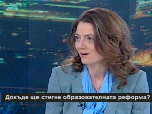 Милена Дамянова: Целта е да имаме образовано поколение