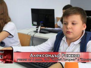 Снимка: plovdiv24.bg