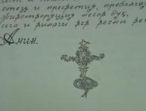 Снимка: novini.bg
