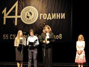 Вицепрезидентът: Да ценим учителската професия съгласно българските традиции