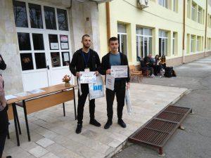 """Ученици със златен медал от регионалното състезание """"Най-добър млад строител"""""""