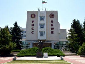 Майки: МОН да сложи край на практиката университети да стопанисват чалготеки