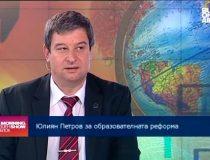 Снимка: bgonair.bg