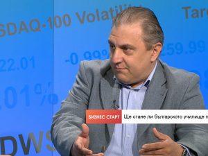 Снимка: Bloomberg TV