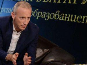 Снимка: kanal3.bg