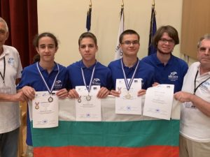 Три медала и грамота за информатиците ни от Балканската олимпиада
